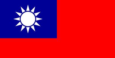 Taiwan - Exhibiting Options