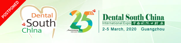 d627x150 Dental South China 01 - Media Partners