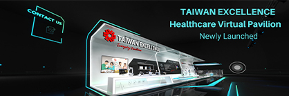 Taiwan Website - Exhibition Highlights