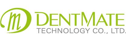 dentmate website 1 - Exhibitor Listing